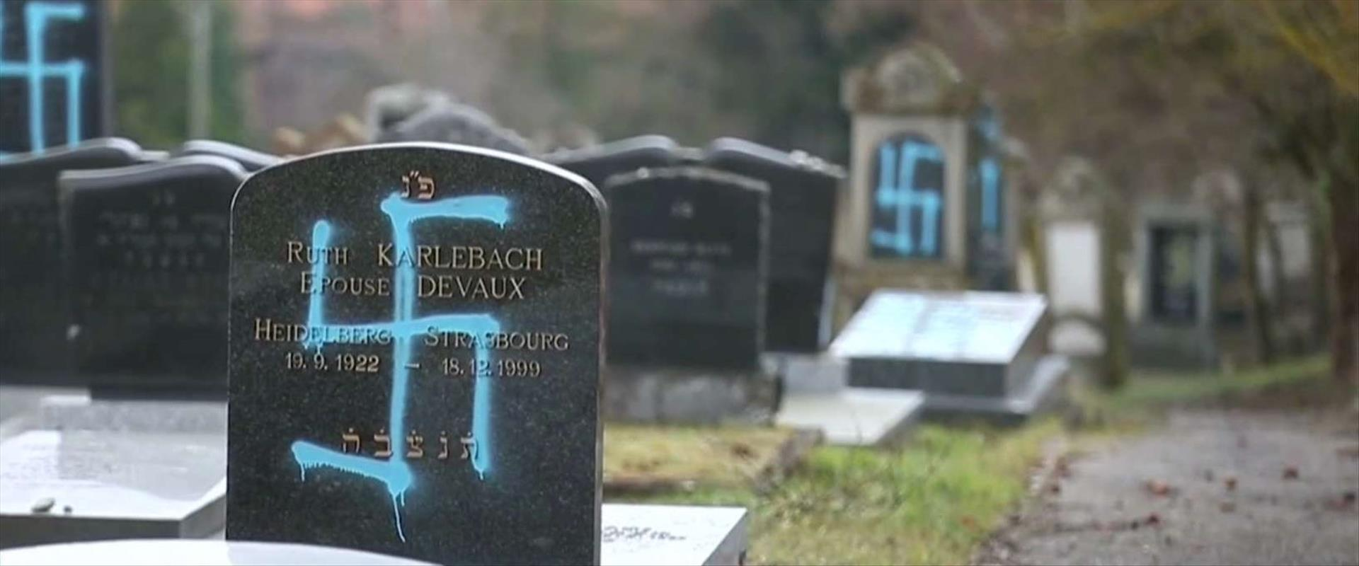 בית קברות יהודי מחולל