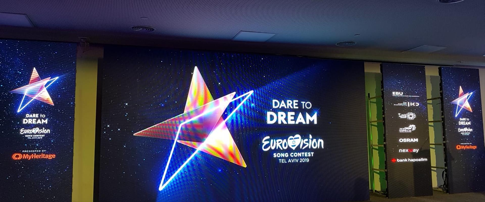 אירוויזיון 2019