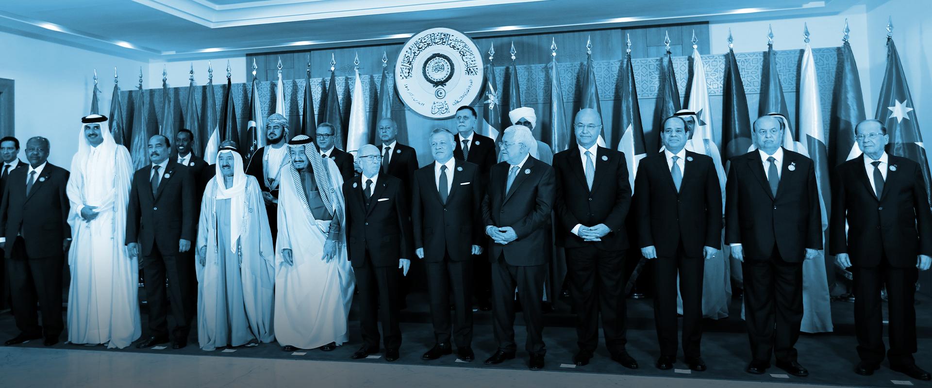 העולם הערבי
