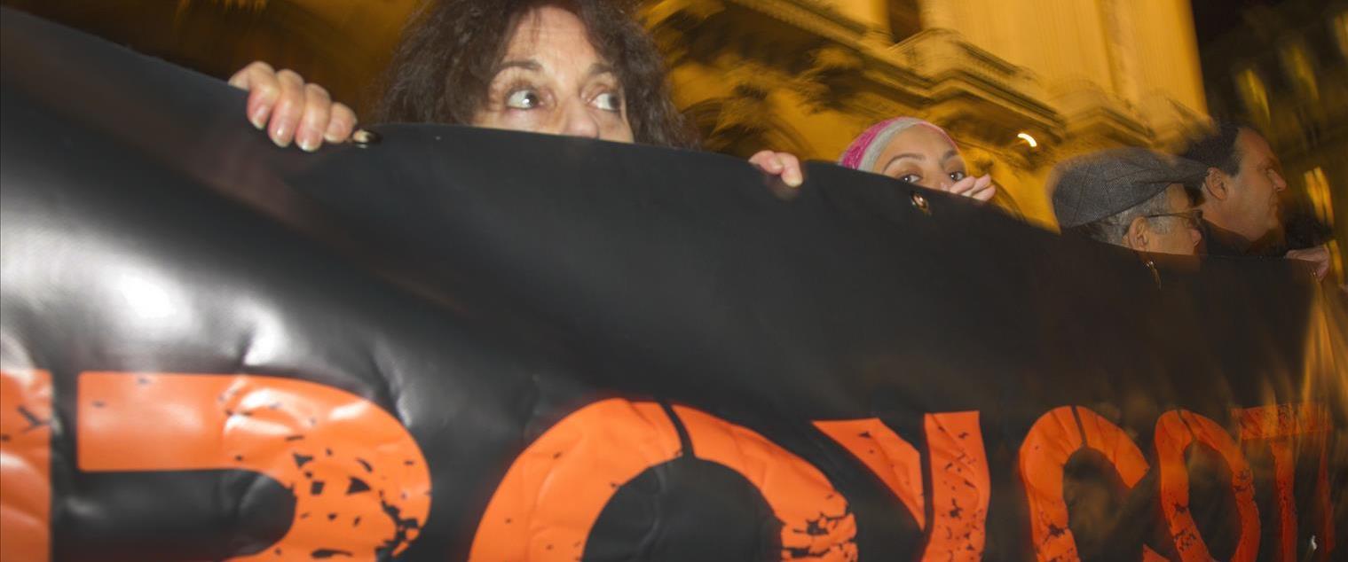 הפגנת תמיכה ב-BDS בצרפת