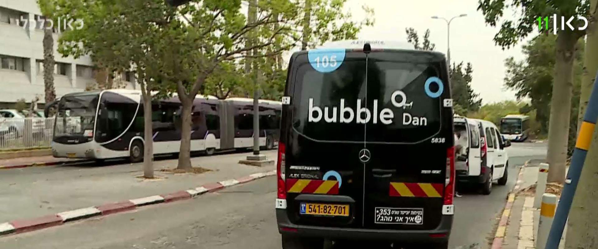 בדקנו את מונית השירות השיתופית של תל אביב