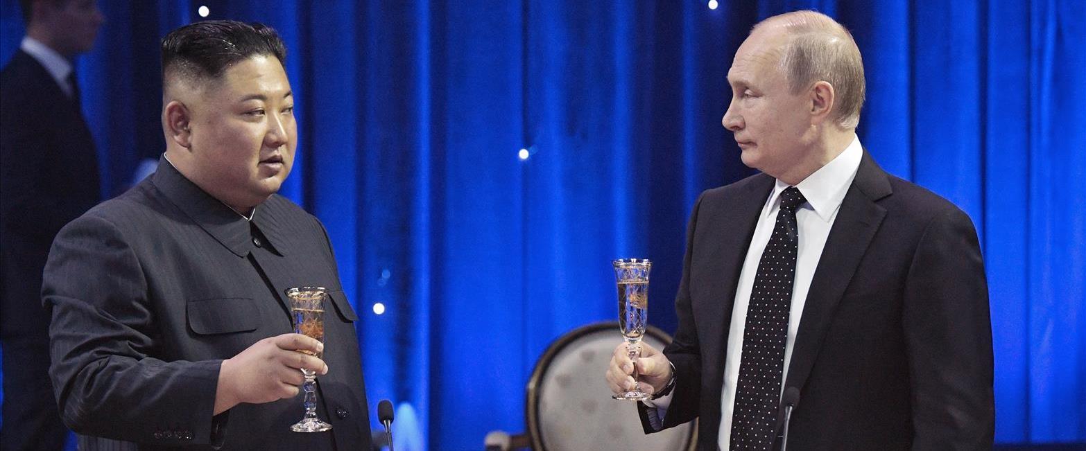 ולדימיר פוטין וקים ג'ונג און