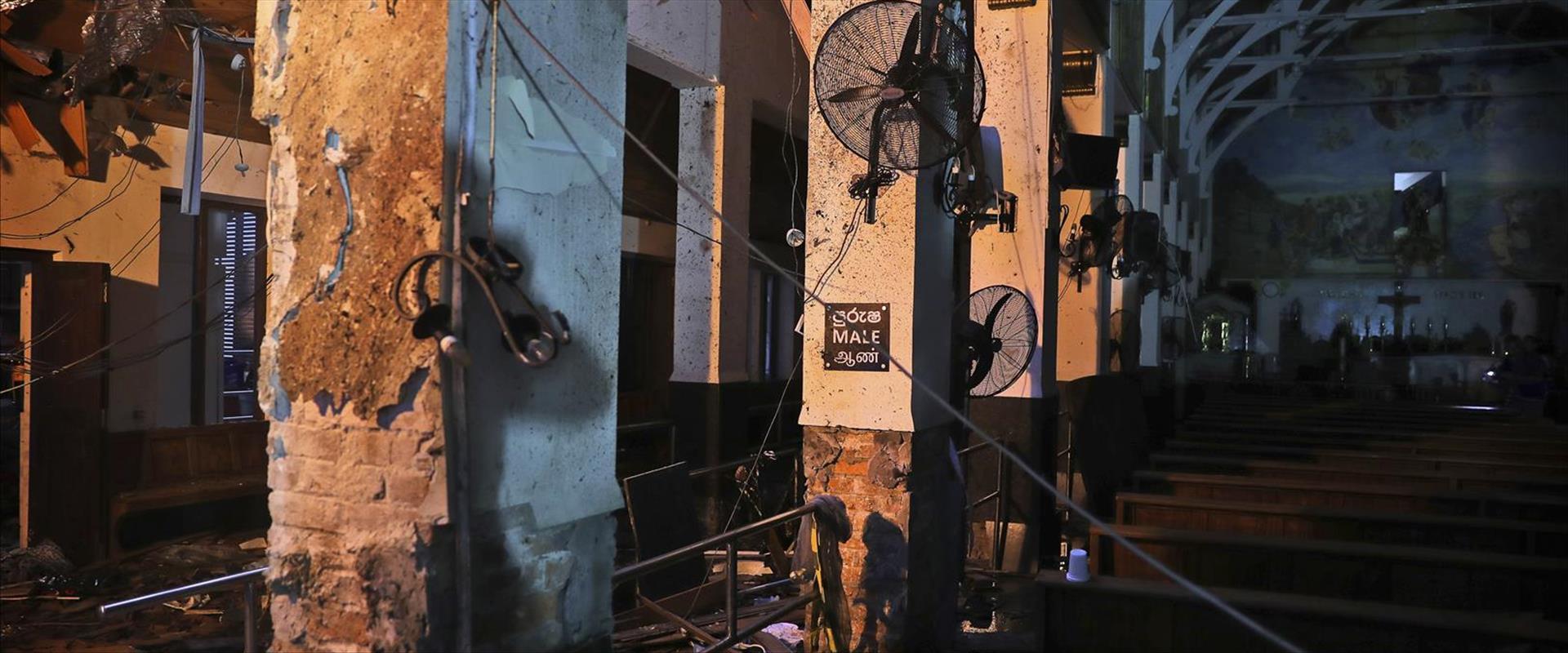 הנזק מפיגועי חג הפסחא בסרי לנקה