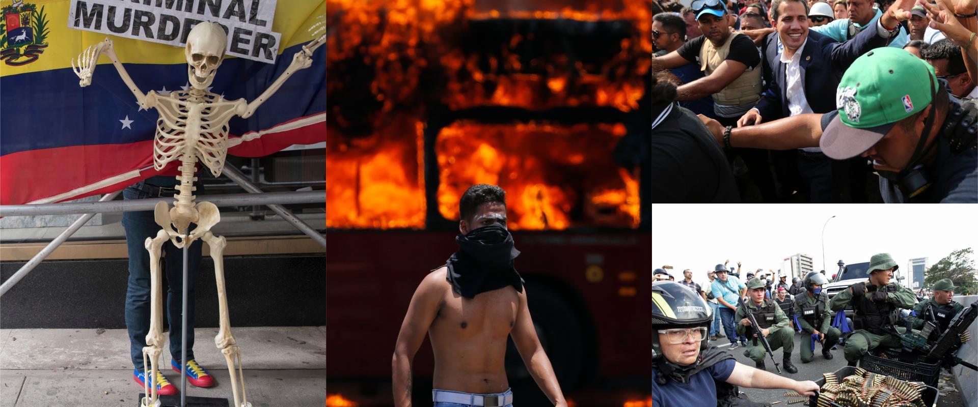 ההפגנות בוונצואלה