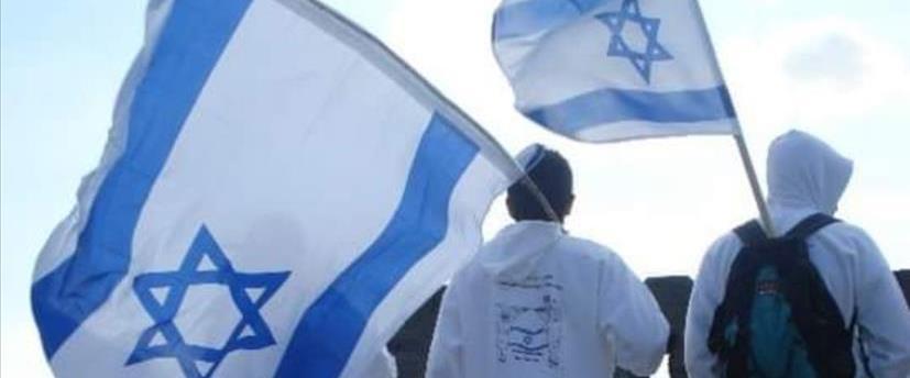 בני נוער יהודים בפולין