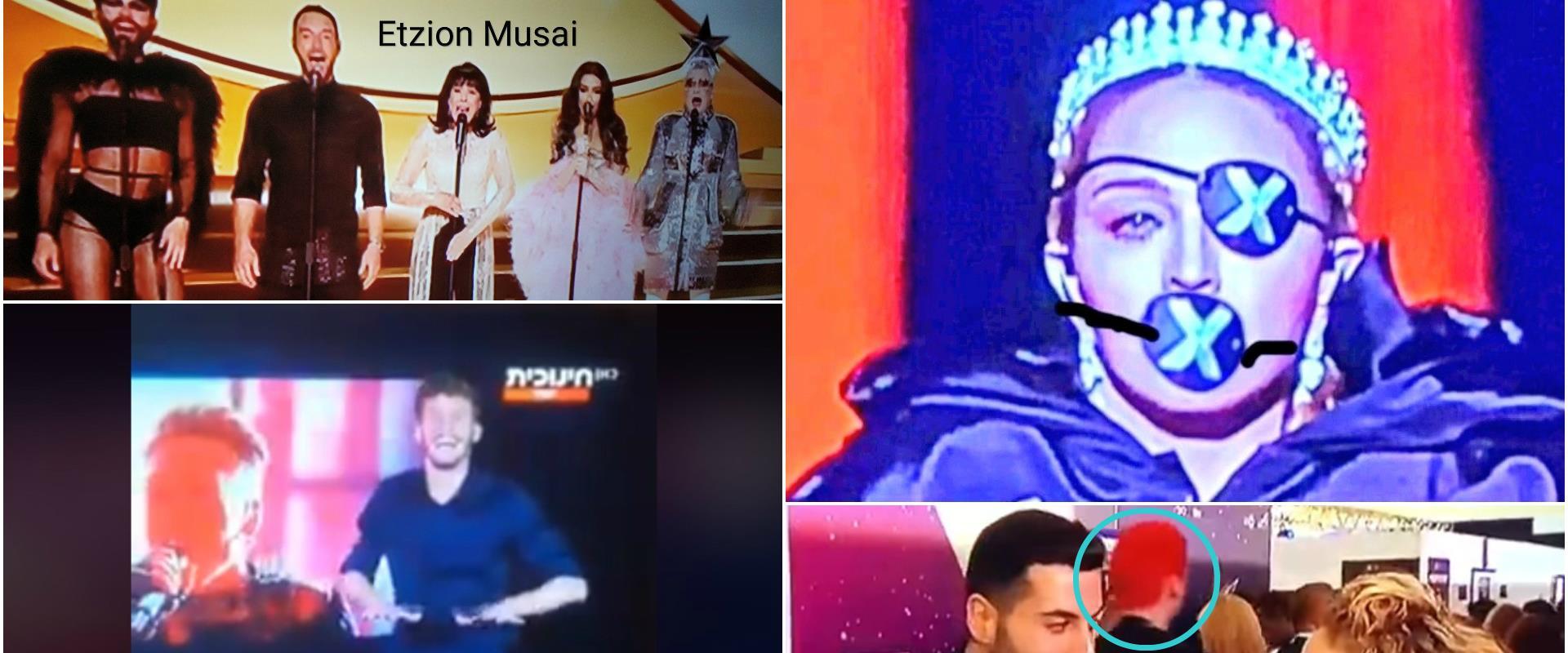 הרשת צוחקת על האירועים המוזרים באירוויזיון