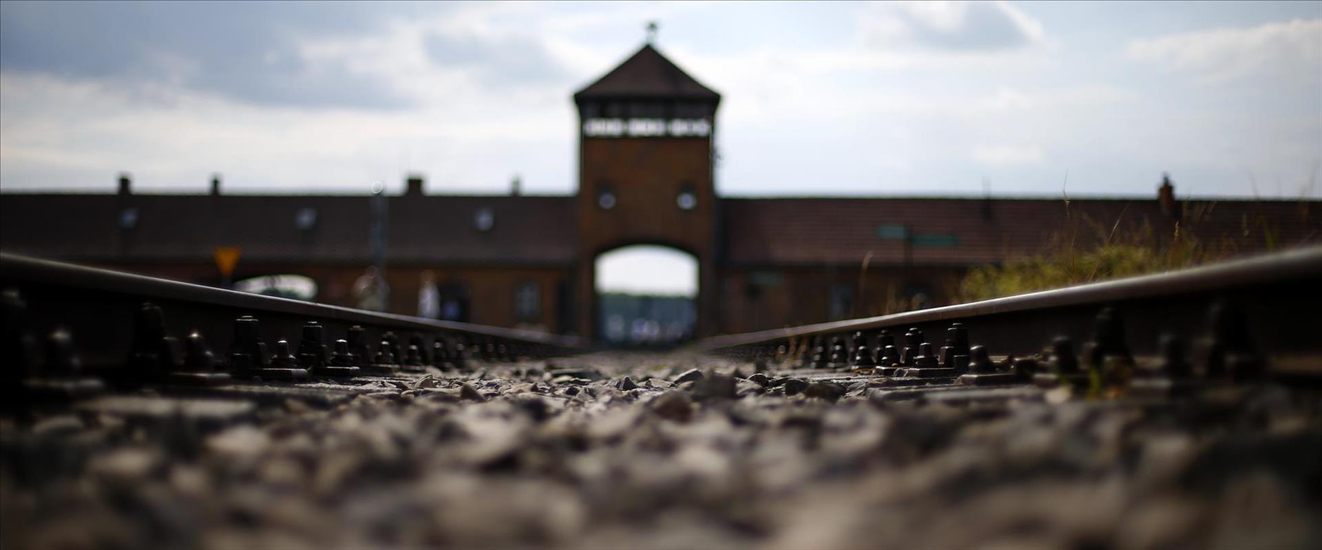 אושוויץ—בירקנאו