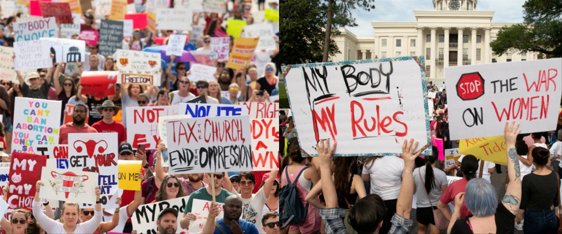 הפגנה נגד ההחלטה לאסור הפלות