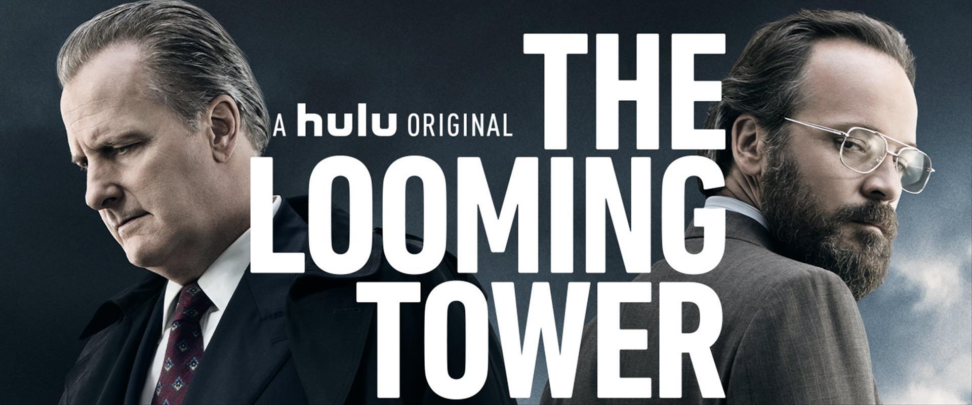 המגדלים הגבוהים