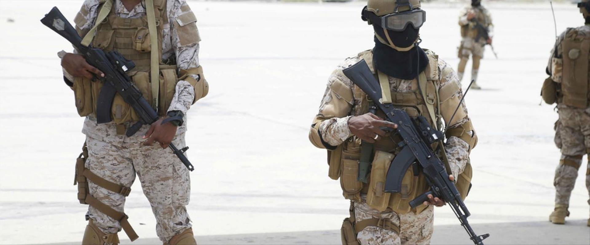 חיילים סעודים