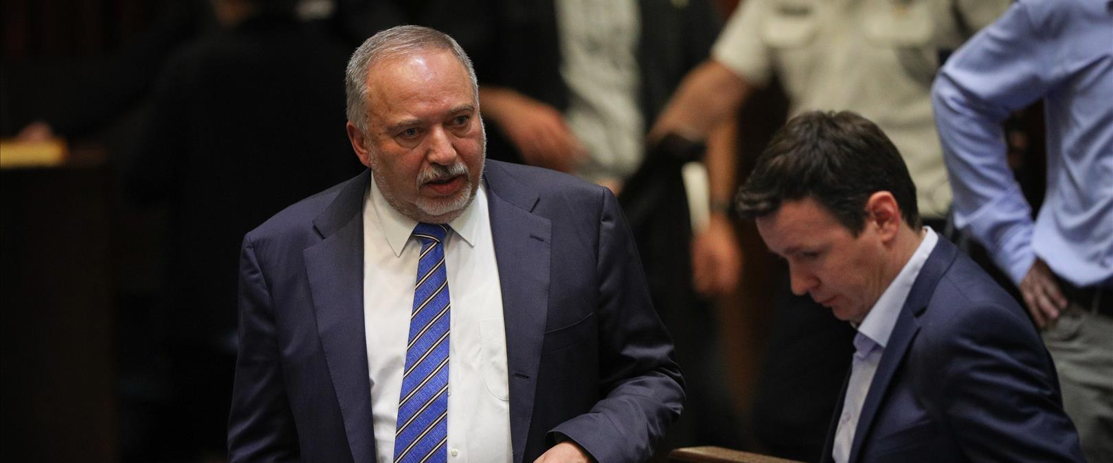 ליברמן בהצבעה על פיזור הכנסת