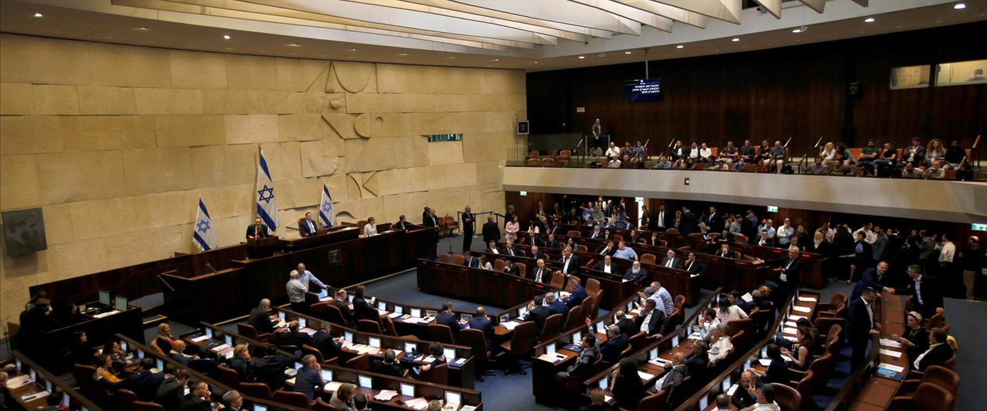 ההצבעה על פיזור הכנסת