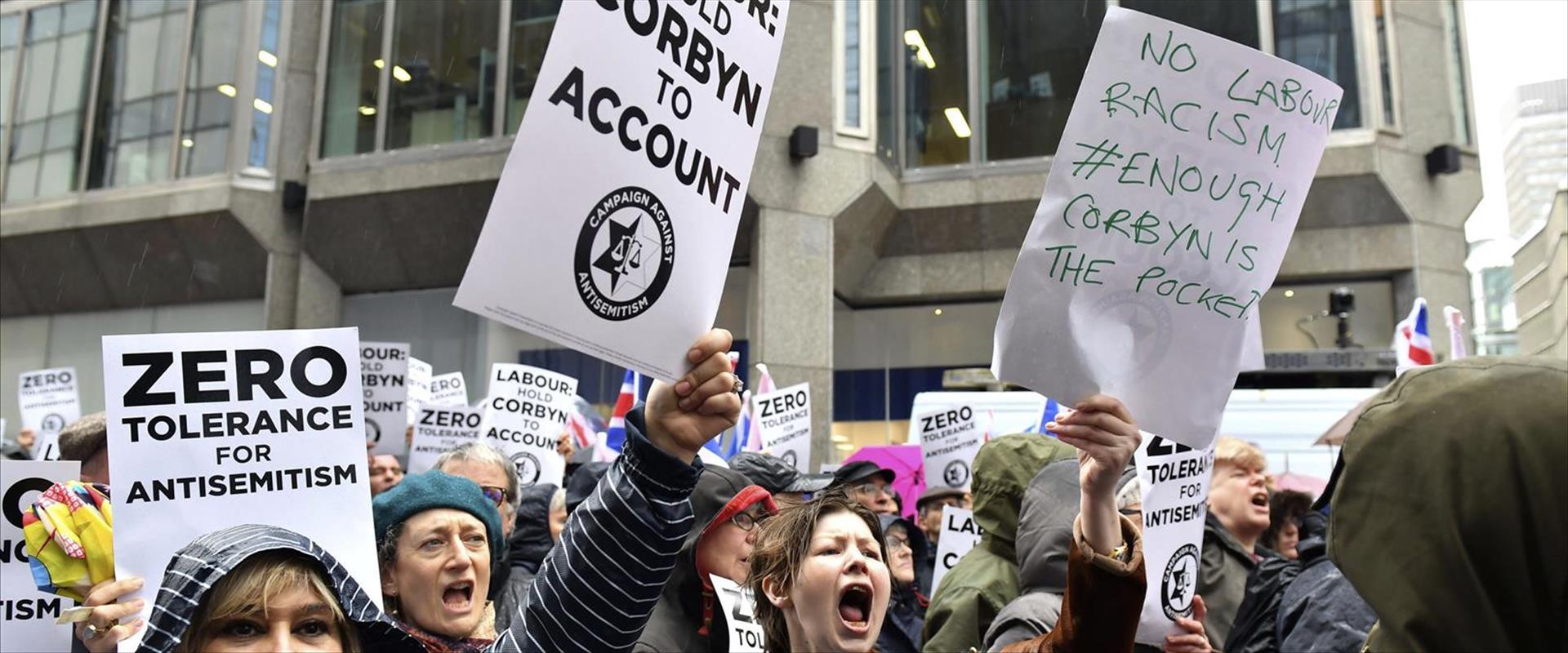 הפגנה נגד האנטישמיות של הלייבור בבריטניה