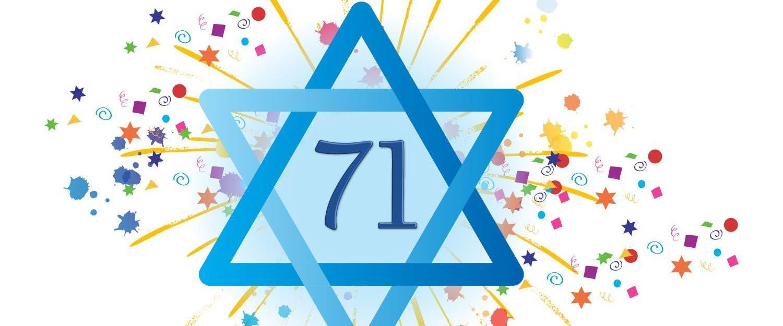 ההישגים של ישראל