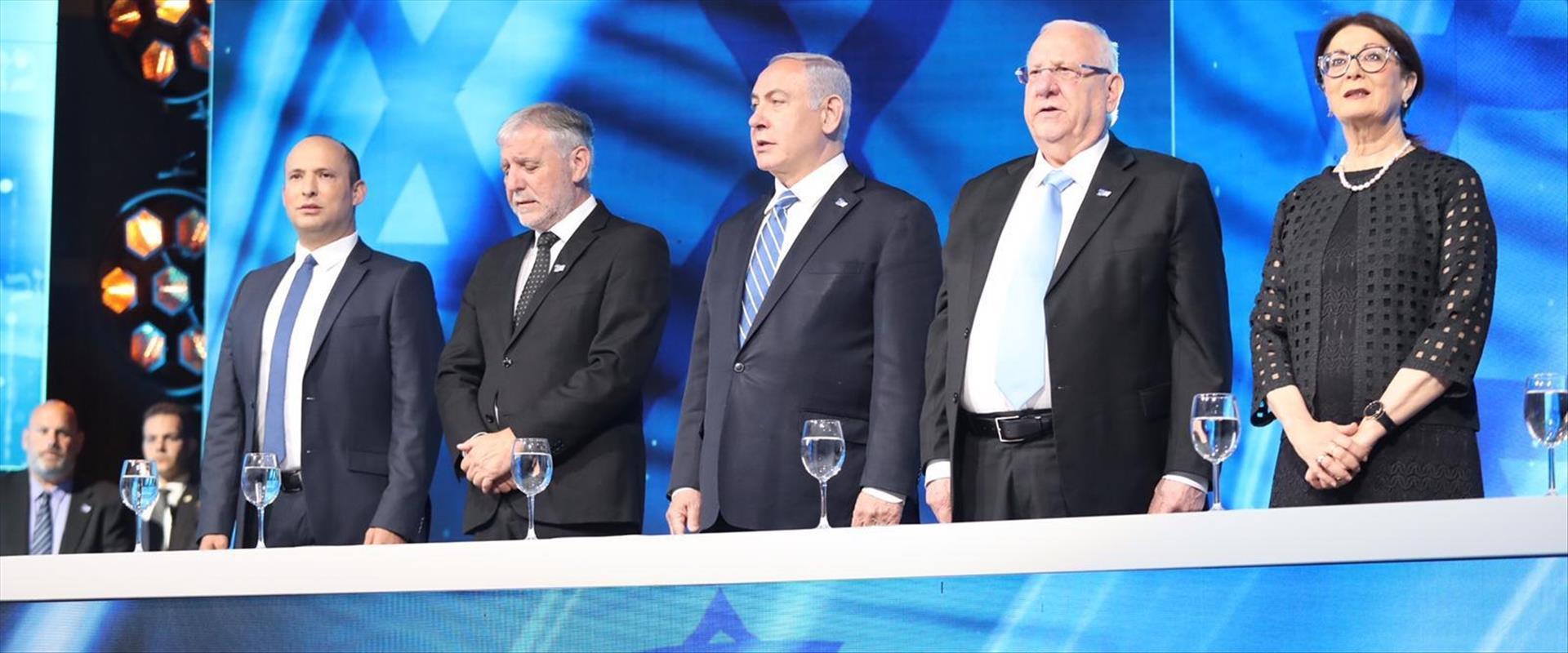 טקס הענקת פרס ישראל