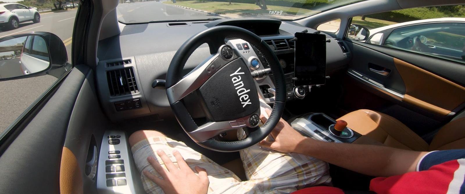 הרכב האוטונומי של Yandex בנסיעת מבחן