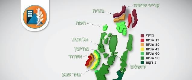 מפת האזורים של פיקוד העורף