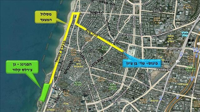 מסלול הצעדה בתל אביב