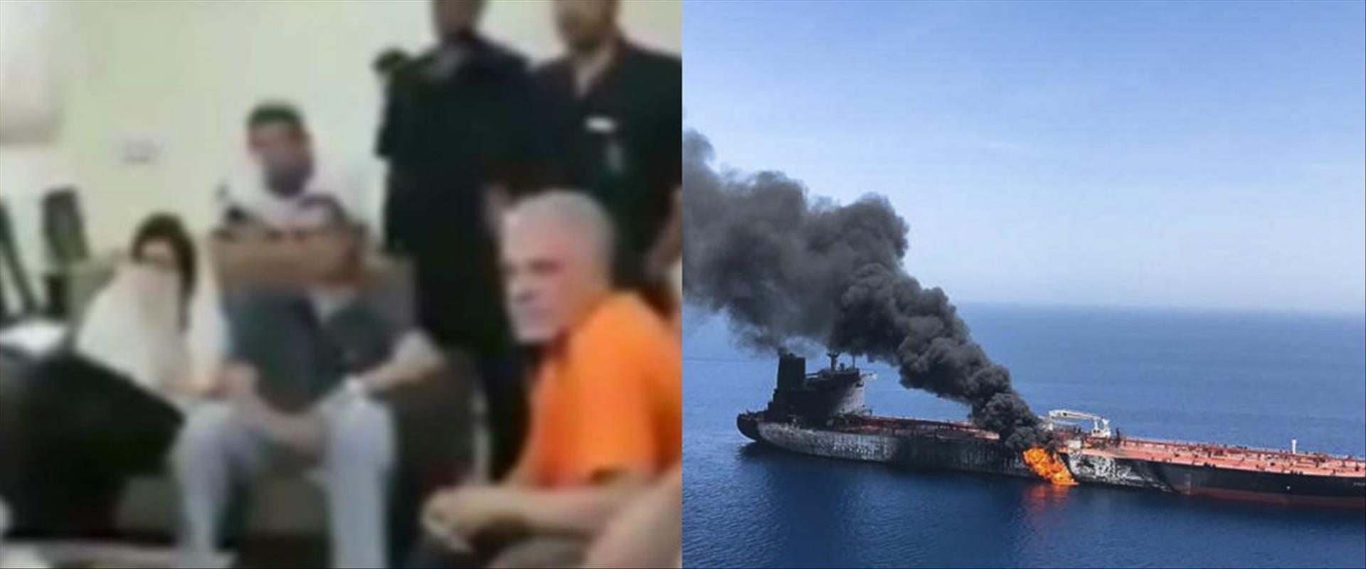 מכליות נפט