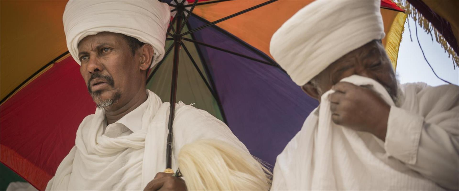 טקס האזכרה ליהודי אתיופיה, ארכיון