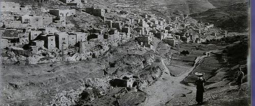 אזור העיר העתיקה ירושלים ב-1914