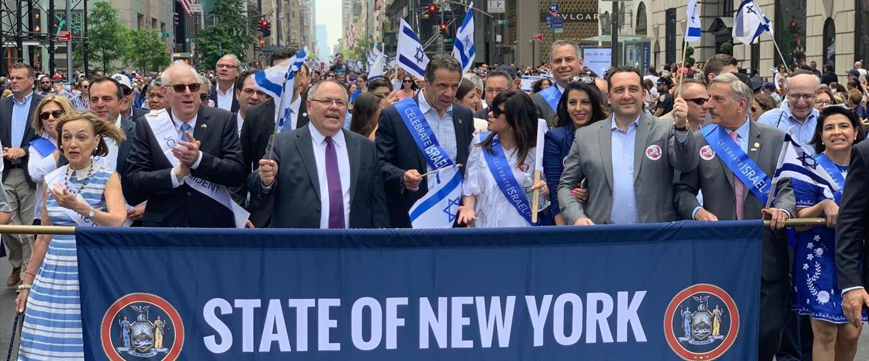 המצעד בניו יורק