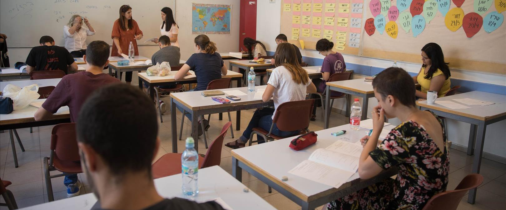תלמידי תיכון בבחינת הבגרות במתמטיקה