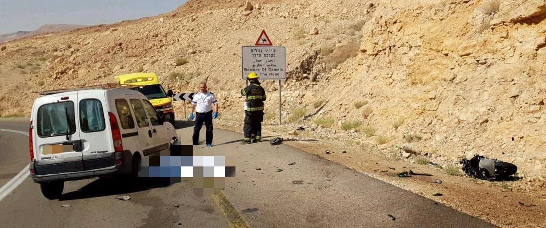 זירת התאונה בכביש 31