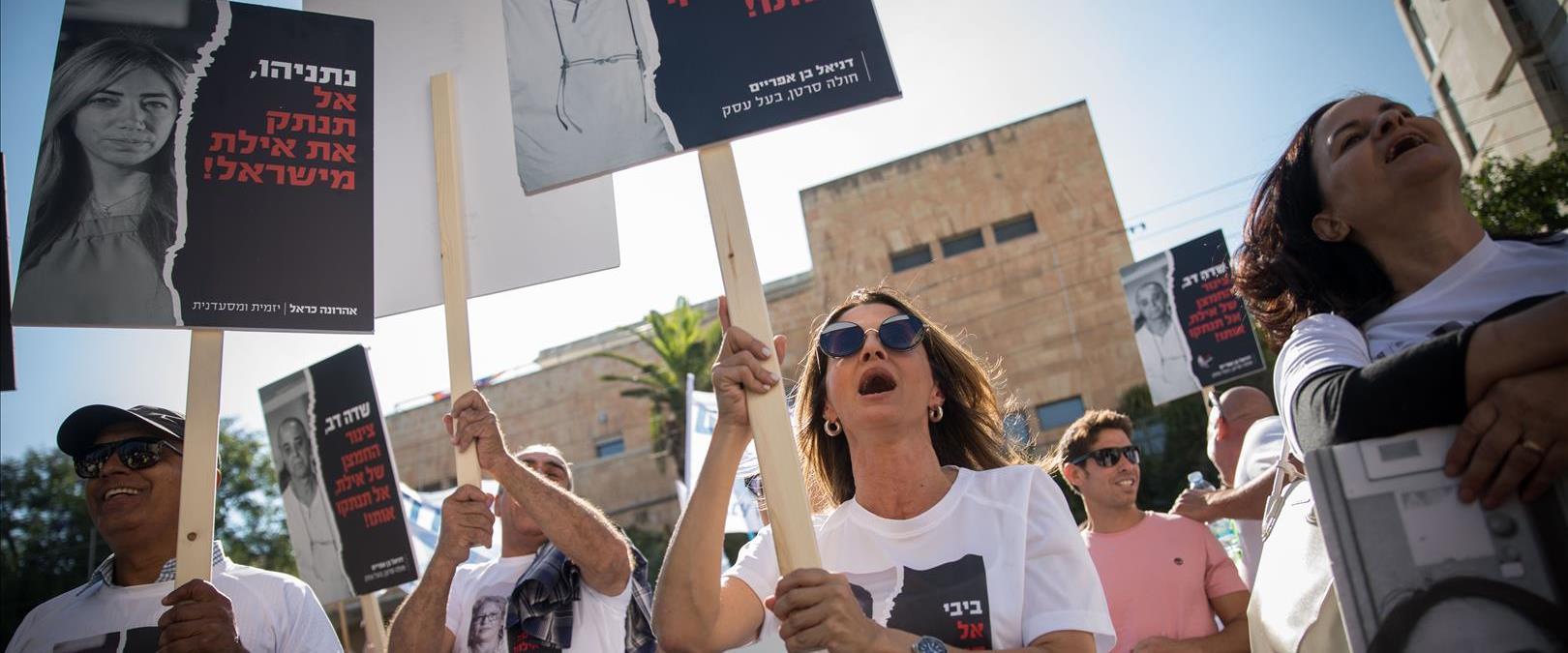 הפגנות נגד סגירת השדה בתל אביב