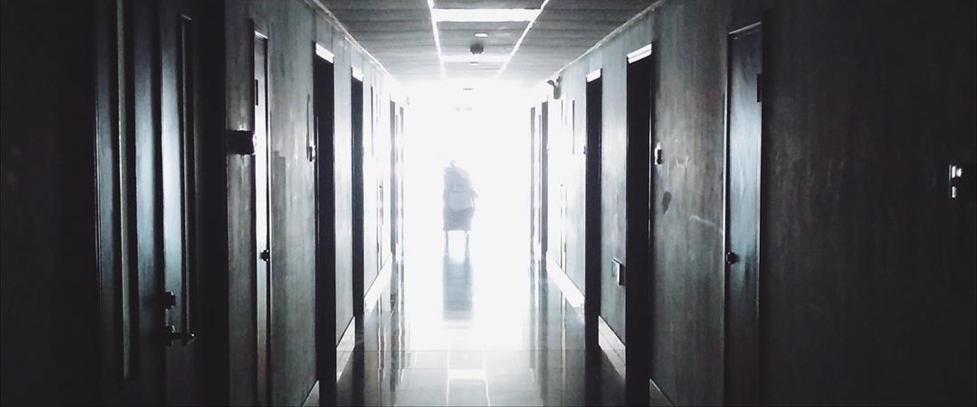 מחלקה בבית חולים פסיכיאטרי