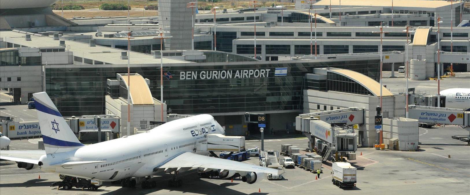 נמל התעופה בן גוריון, מבט מלמעלה