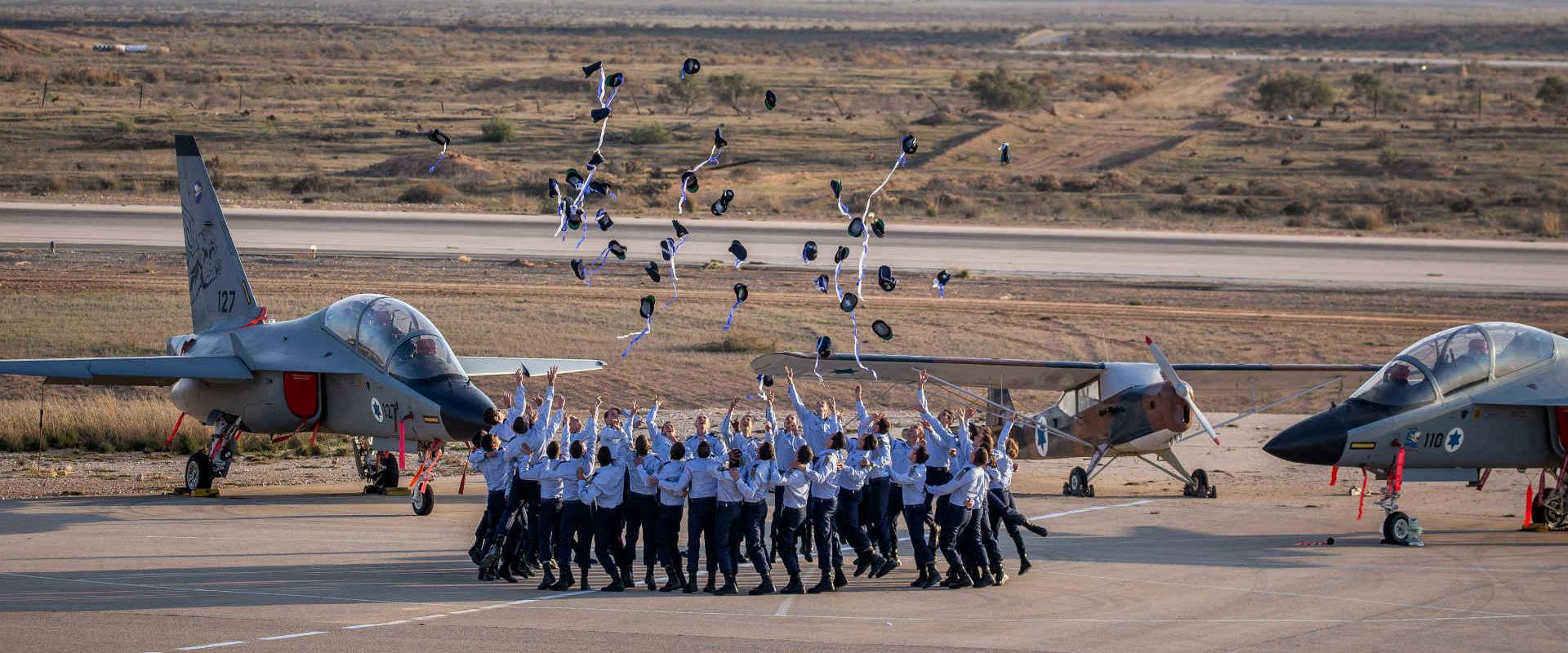 טקס סיום קורס טיס