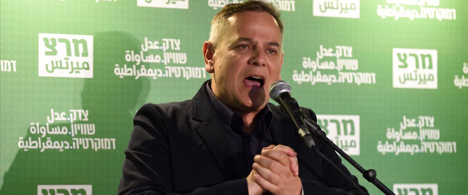 ניצן הורוביץ לאחר הניצחון בבחירות לראשות מרצ