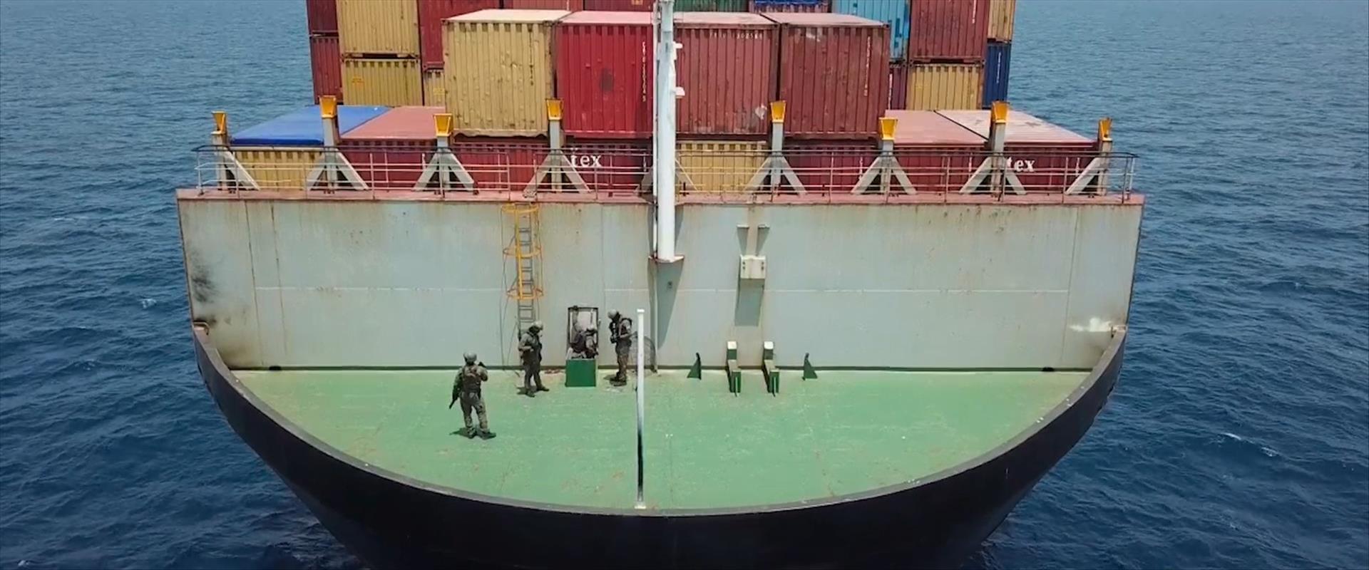 השתלטות חיל הים