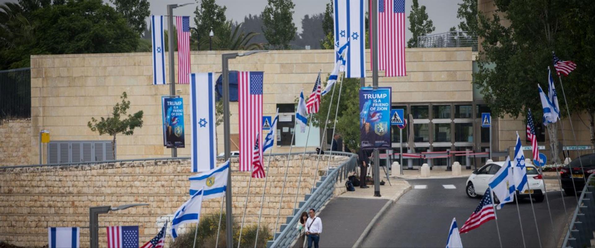 השגרירות האמריקנית בירושלים, ארכיון