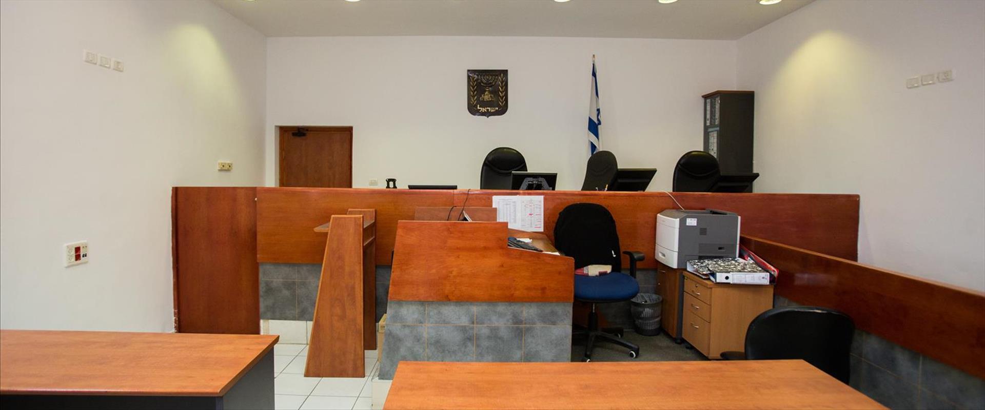 - בית משפט ריק