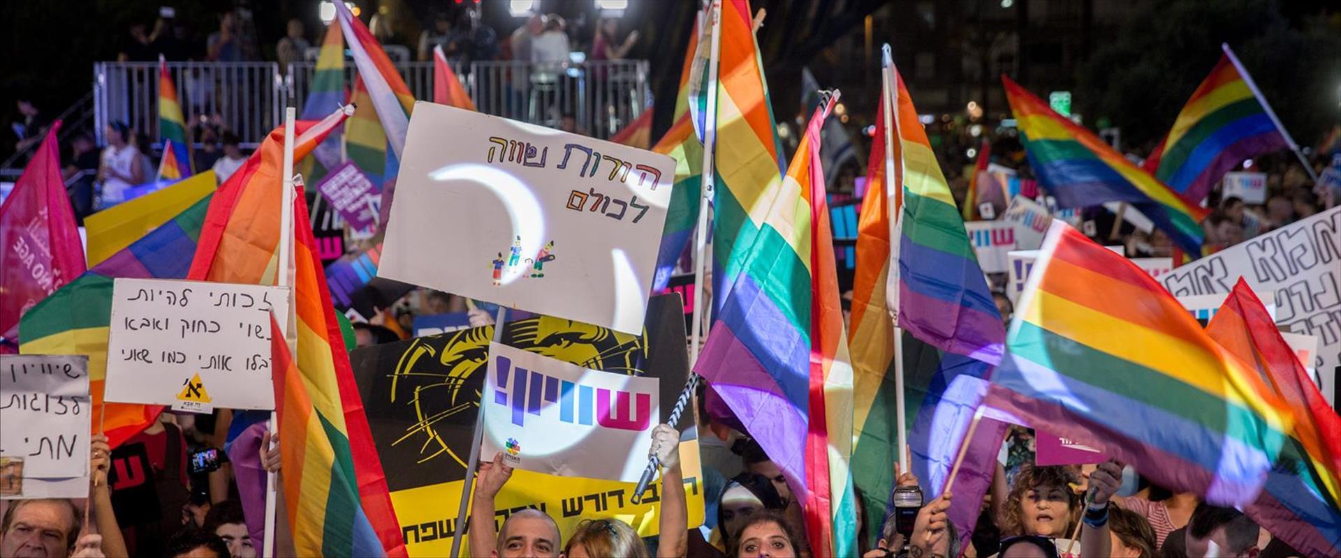 """הפגנה בת""""א למען זכויות הלהט""""ב, בשנה שעברה"""
