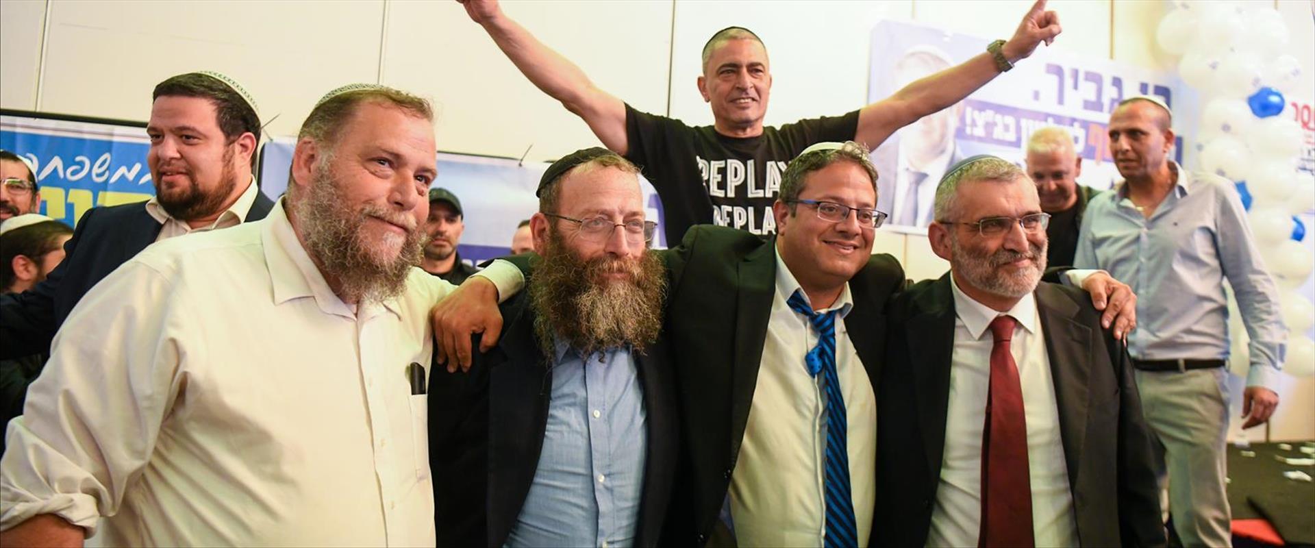בכירי עוצמה יהודית בן ארי, בן גביר, מרזל וגופשטיין