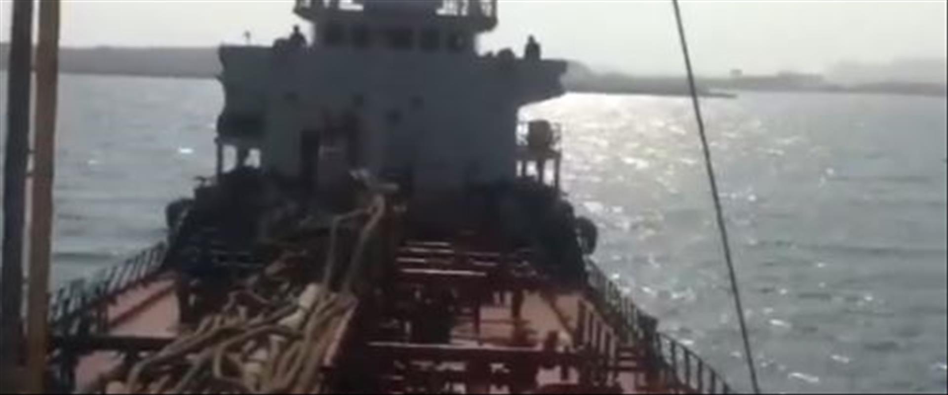 מכלית הנפט שעצרה איראן