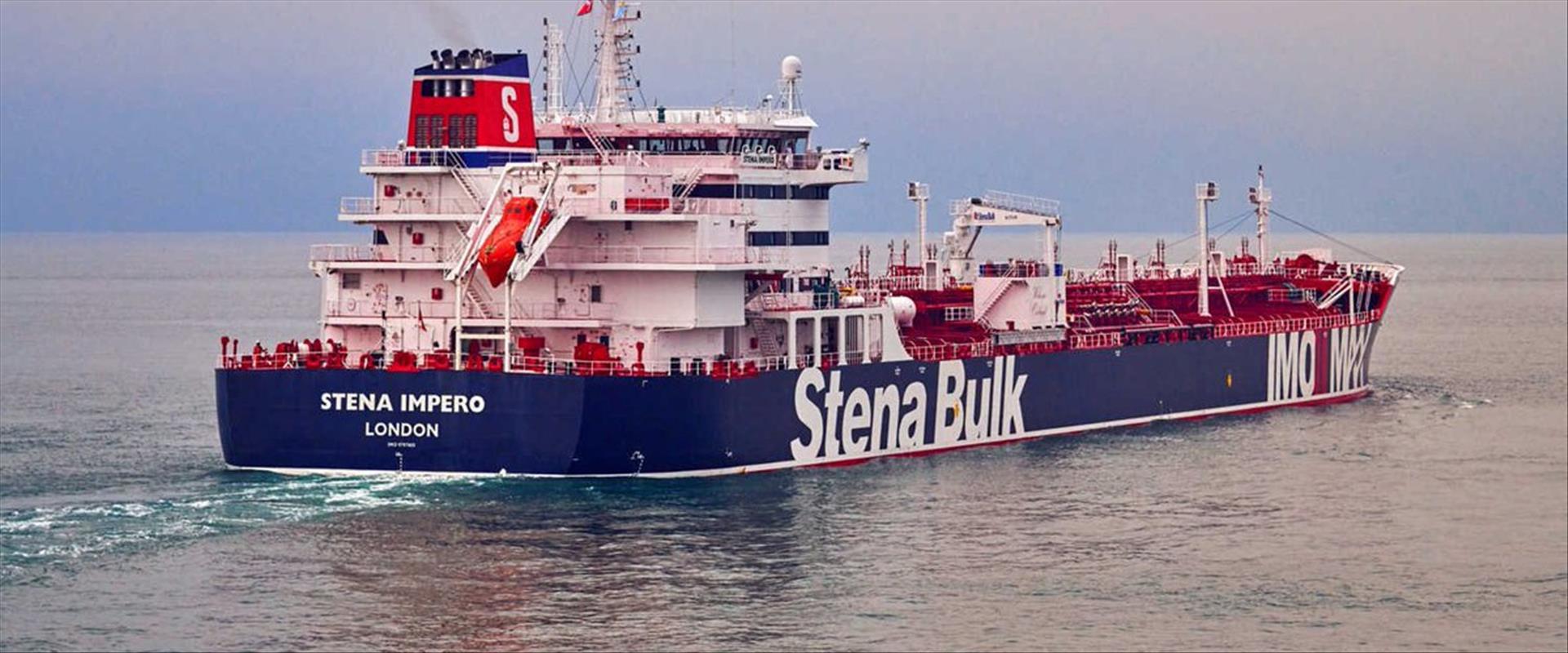 מכלית הנפט הבריטית