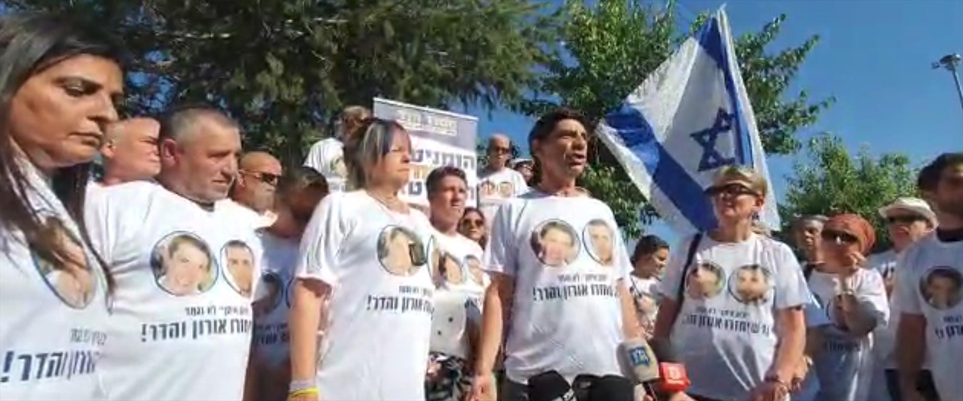 בני הזוג גולדין באירוע המחאה ליד הר הרצל, היום