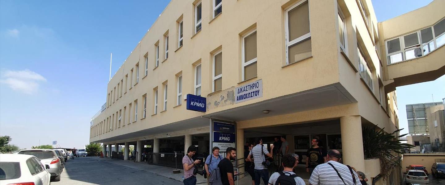 בית המשפט בקפריסין, איה נאפה