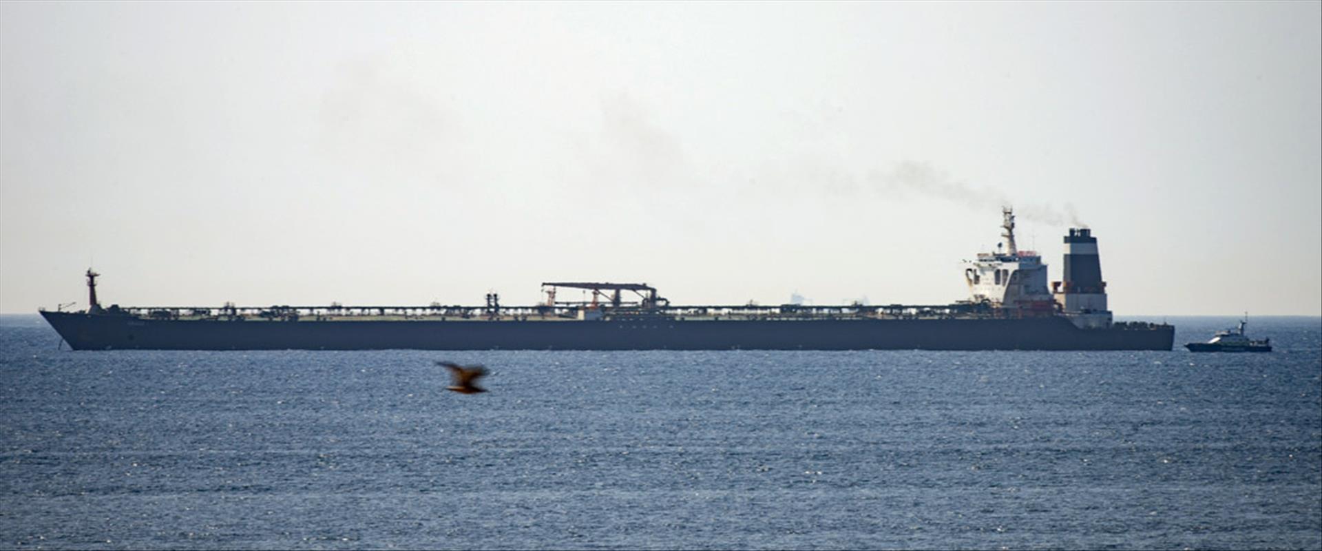 מכלית הנפט האיראנית שנעצרה על ידי בריטניה שבוע שעב