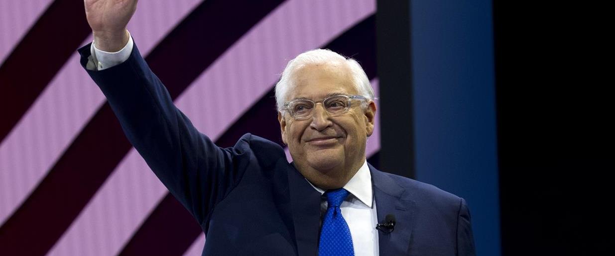 """שגריר ארה""""ב בישראל דייוויד פרידמן"""