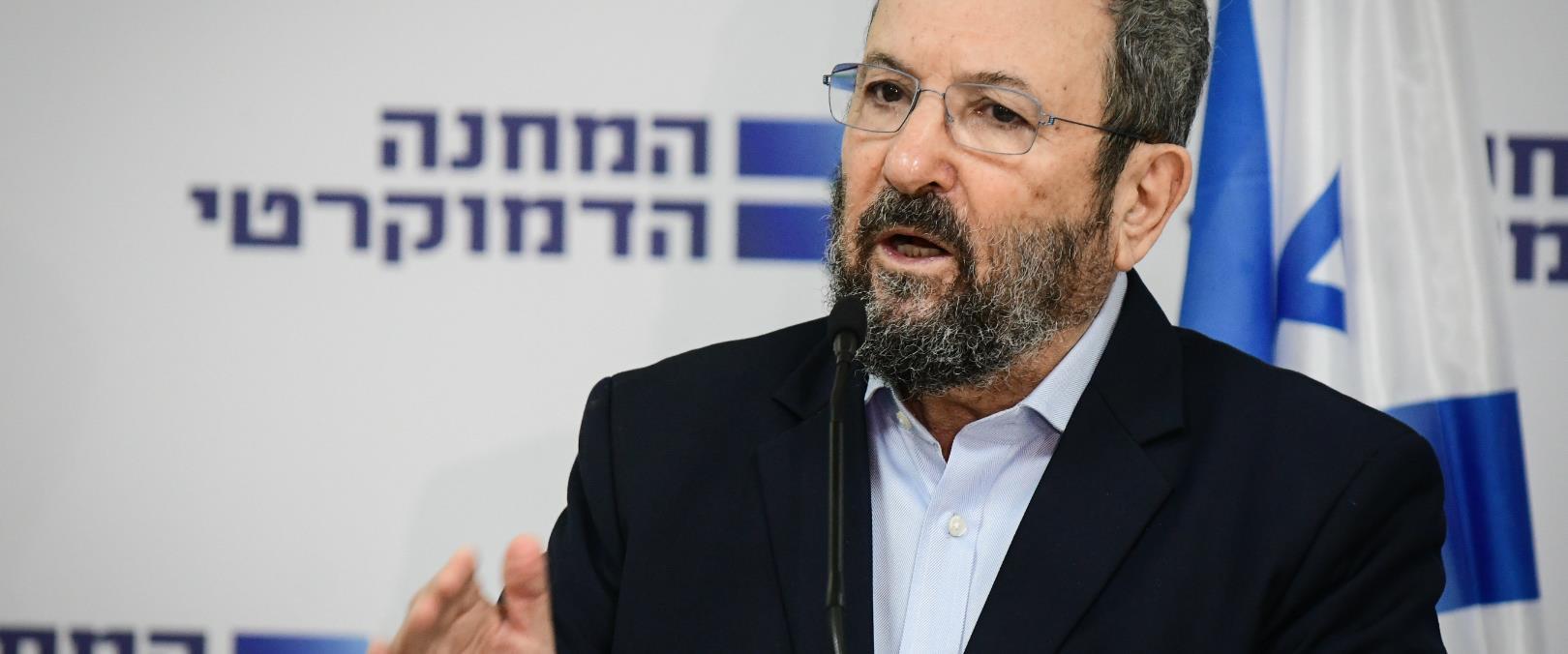 אהוד ברק במסיבת עיתונאים של המחנה הדמוקרטי בתל אבי