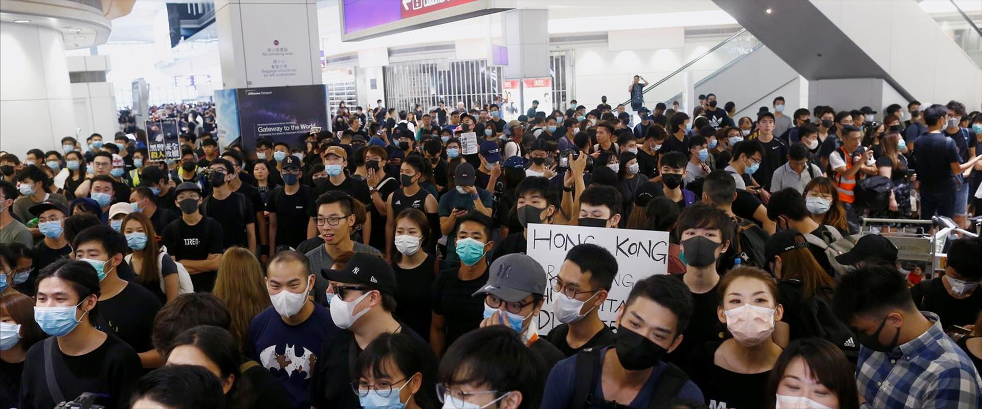 המחאה בנמל התעופה בהונג קונג, היום