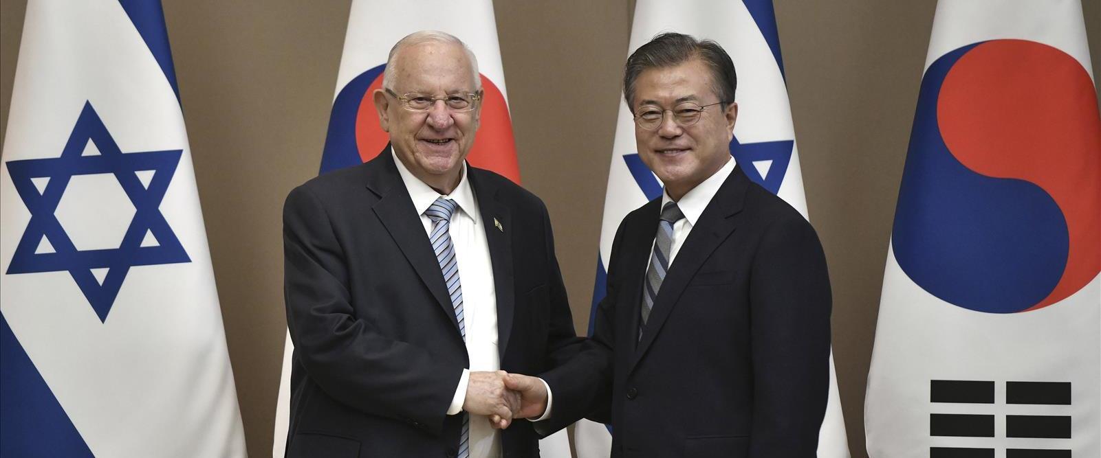 נשיא דרום קוריאה מון ג'יאה-אין וראובן ריבלין בחודש