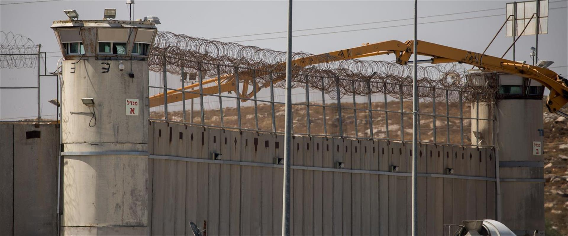 כלא לאסירים ביטחוניים