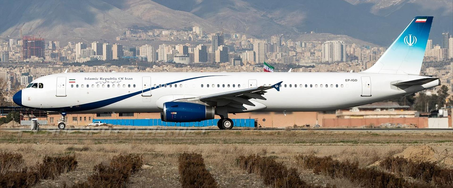 מטוס של ממשלת איראן, אילוסטרציה