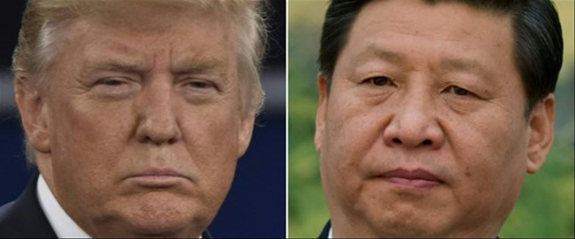 טראמפ ושי